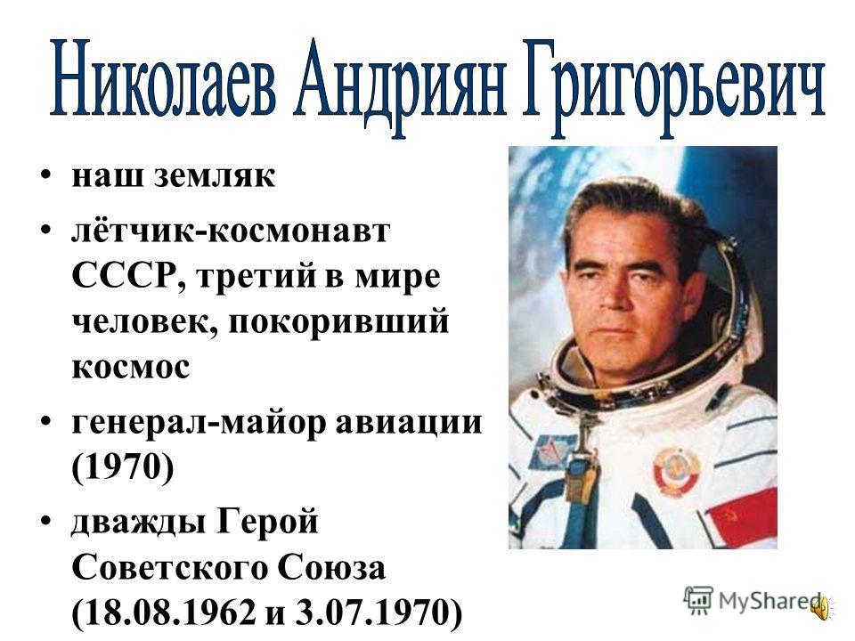 25 июля 1984 года, первая женщина, Светлана Савицкая вышла в открытый космос