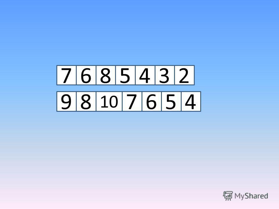 7685432 98 10 7654