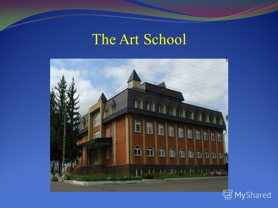 The Art School