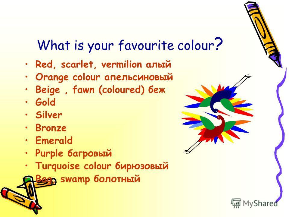 colour nature life feelings family symbols holidays