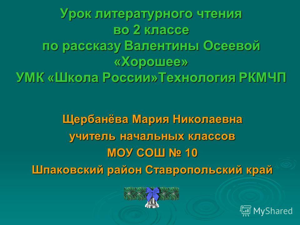 Конспекты уроков по технологии 1 класс умк школа россии