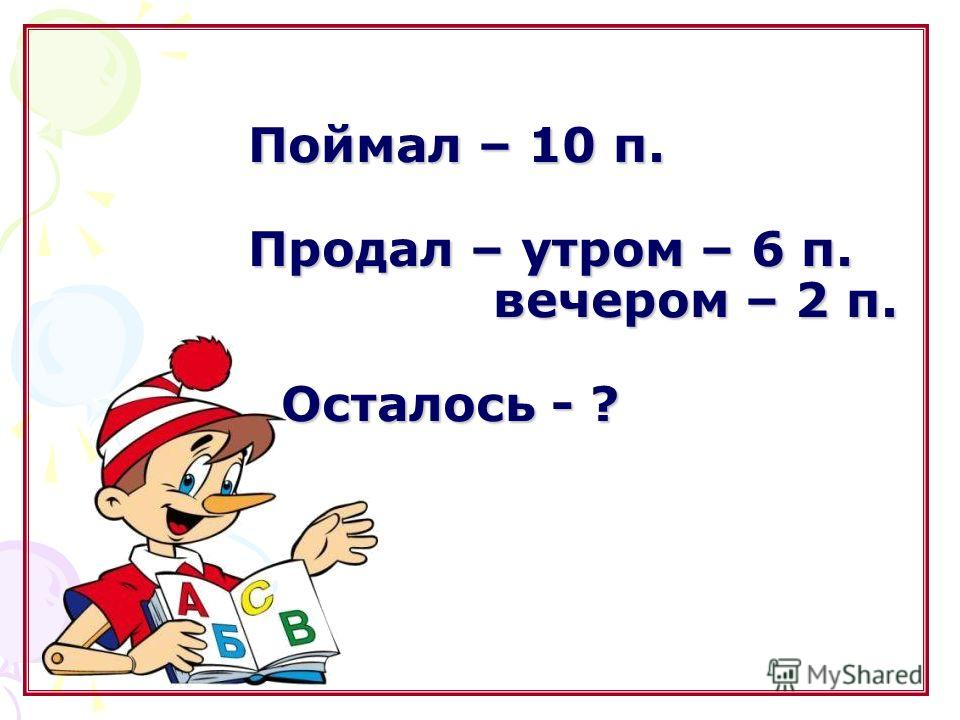 Карабас Барабас - Доктор кукольных наук