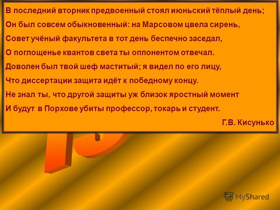Алексеева Марина Викторовна © 2009 МОУ СОШ 3 г. Лысково Нижегородской области