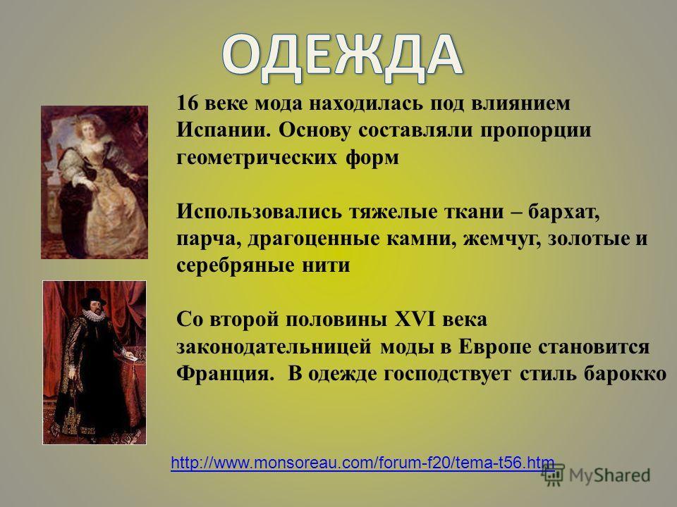 http://www.monsoreau.com/forum-f20/tema-t56.htm