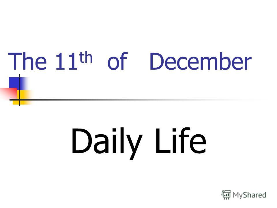 The 11 th of December Daily Life