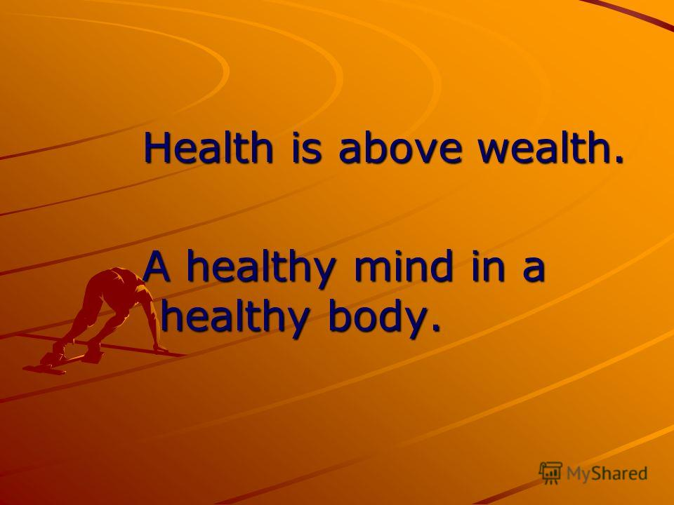 health is more important than wealth essay High school english essays: next health is better than wealth what is important is how good a human being he is.