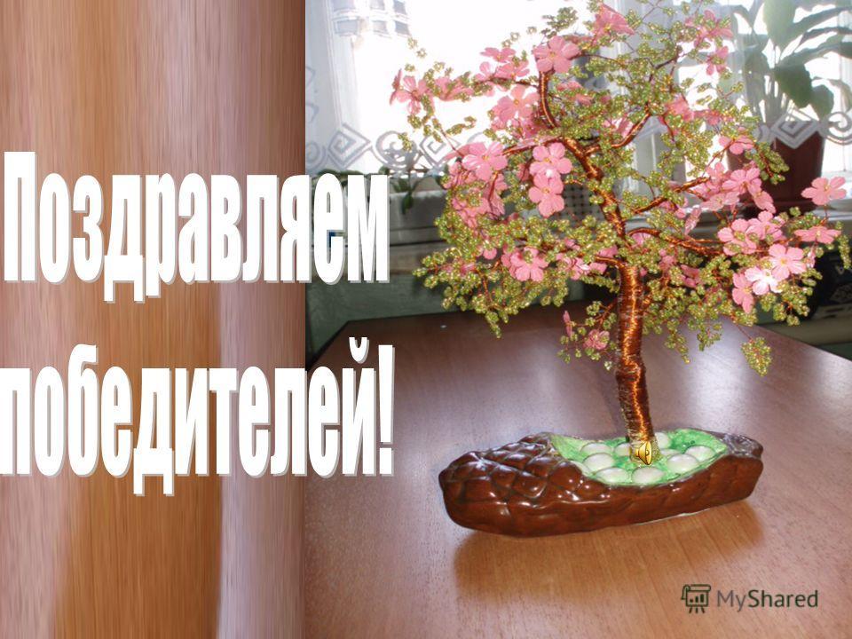 Казачьи праздники Казачьи праздники 16 «Примечай будни, а праздники сами придут» (казачья пословица)
