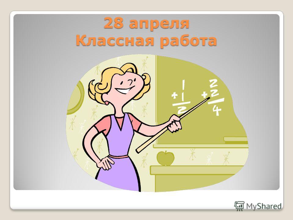 Кулагина Марина Викторовна Учитель начальных классов Казань, Вахитовский район, школа 39