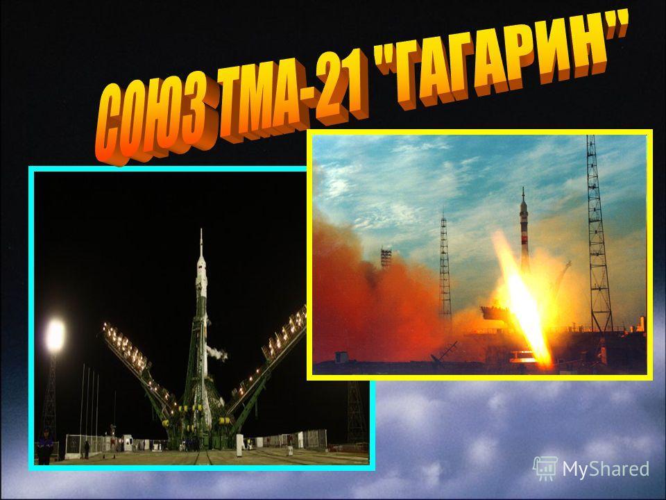 5 апреля 2011 года в качестве командира корабля «Союз ТМА-21»,