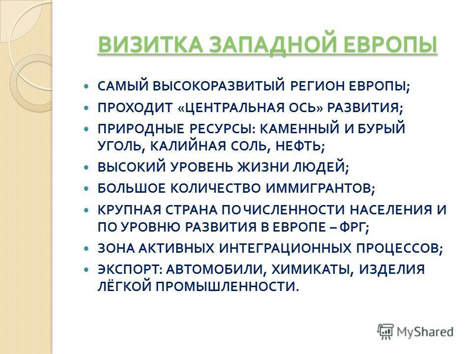 знакомство с культурой народов алтайского края