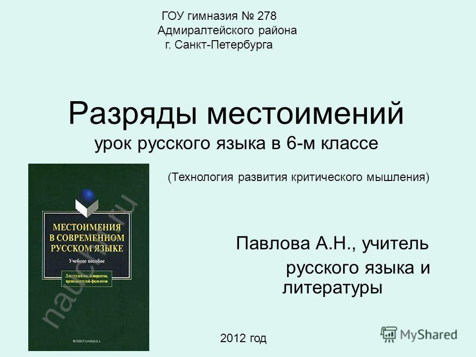 Решебник Учебнику о в Узорова