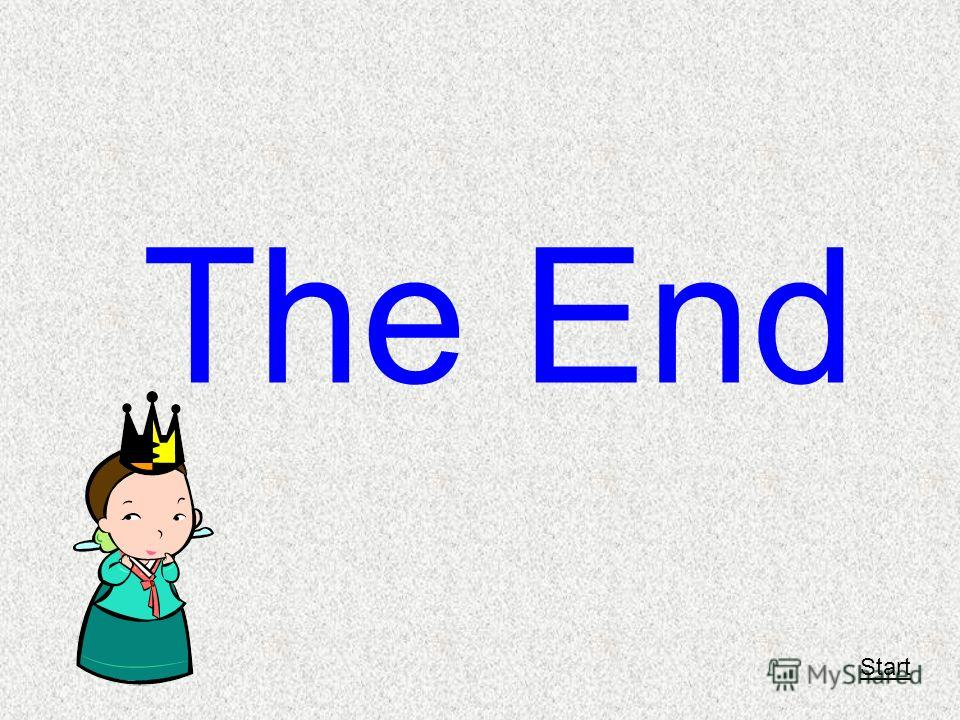 The End Start
