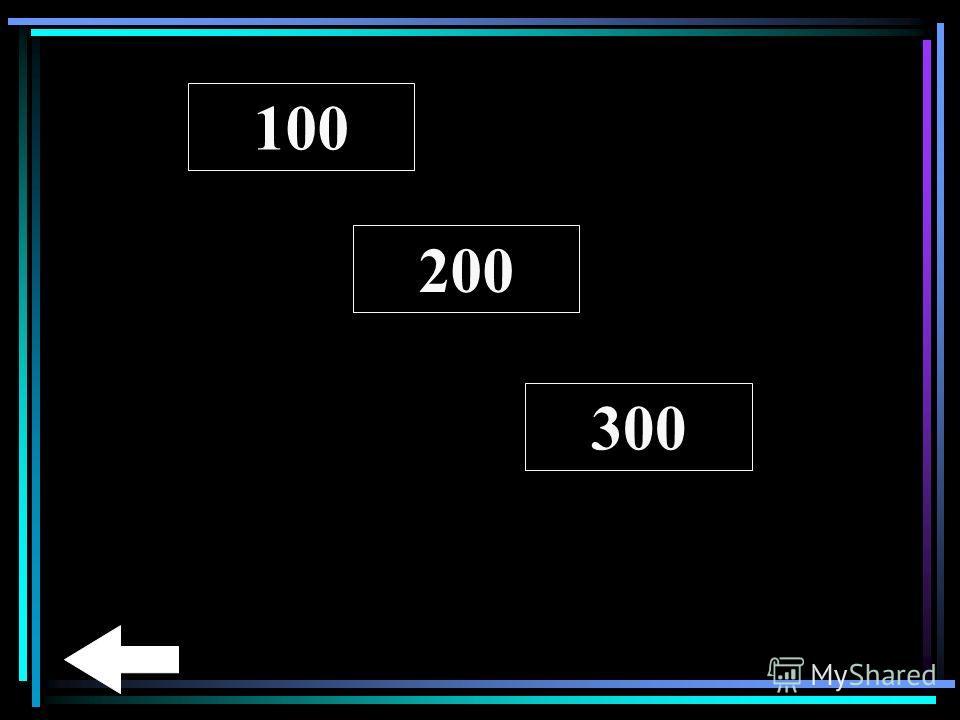 100 200 300