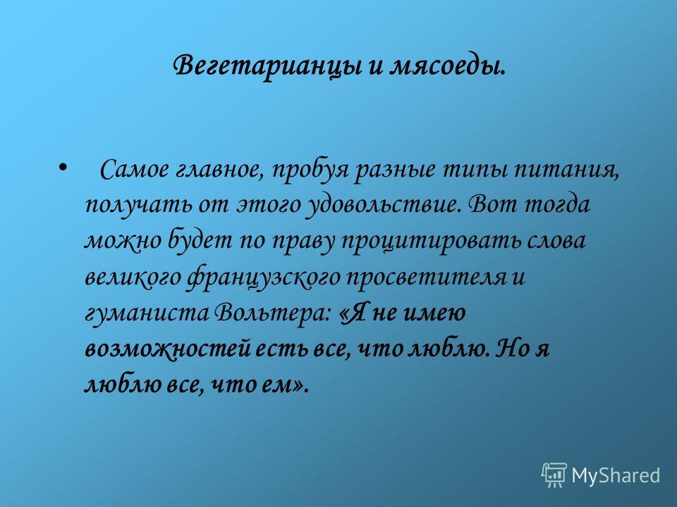 6. Гастрит