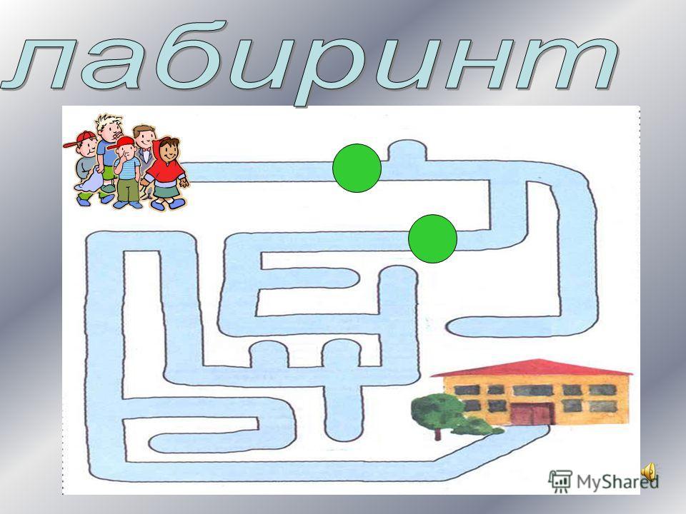 Появились первые светофоры в России.