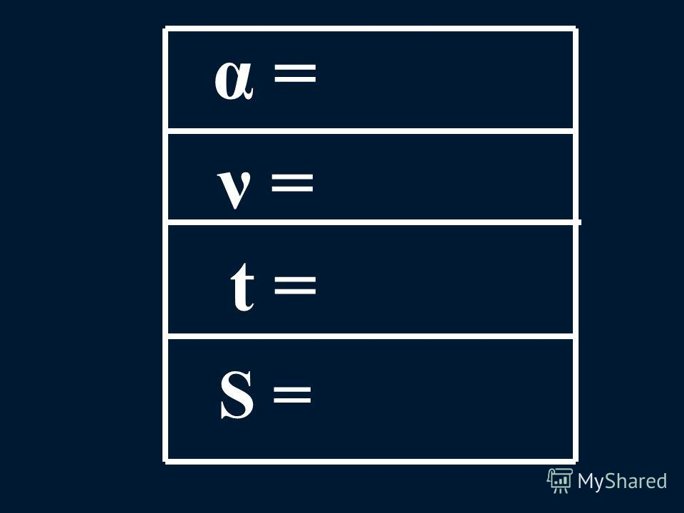 α = ν = t = S =