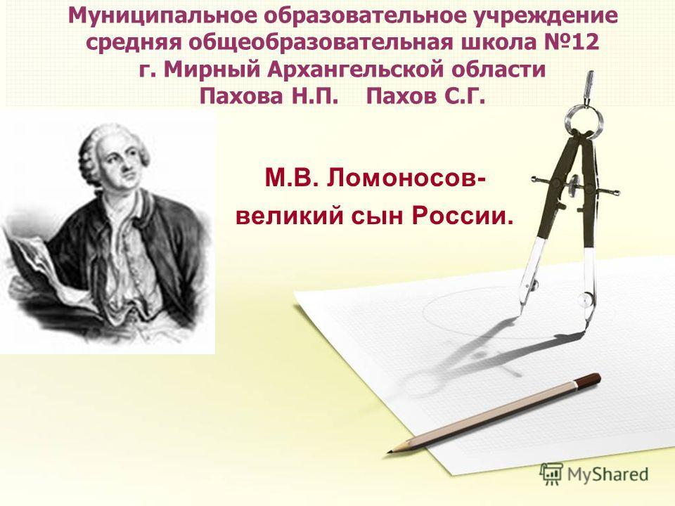 Россия новости за 18 июня