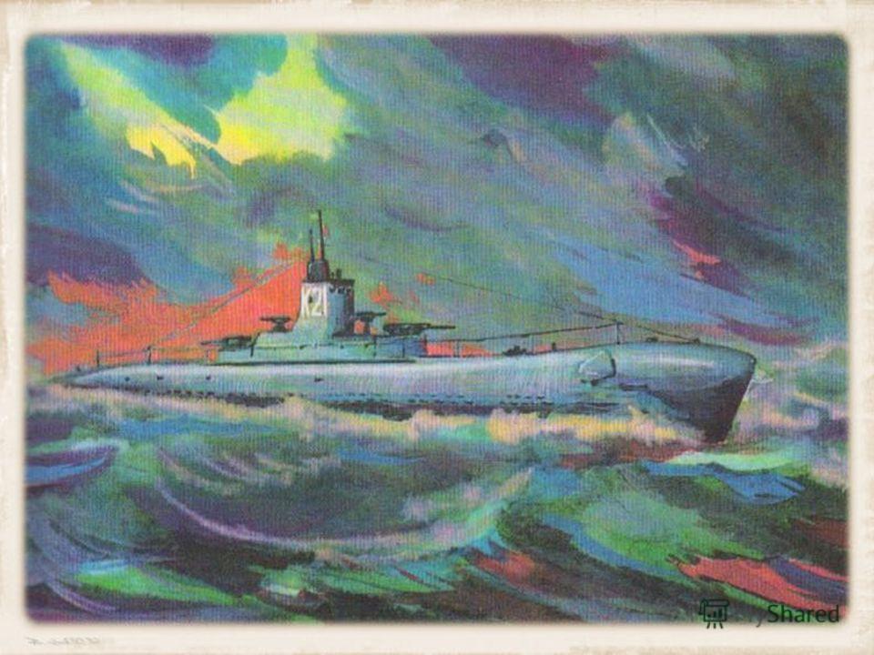 Это интересно В июле 1865 года первая подводная лодка была спущена на воду. Длина - 33 м Ширина - 4 м Высота - 3,5 м Водоизмещение - 352 т.