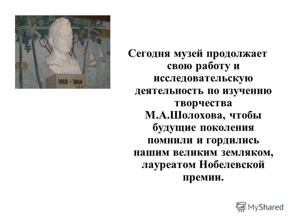 Информация о музее в СМИ