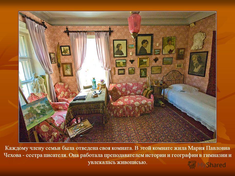 Каждому члену семьи была отведена своя комната. В этой комнате жила Мария Павловна Чехова - сестра писателя. Она работала преподавателем истории и географии в гимназии и увлекалась живописью.