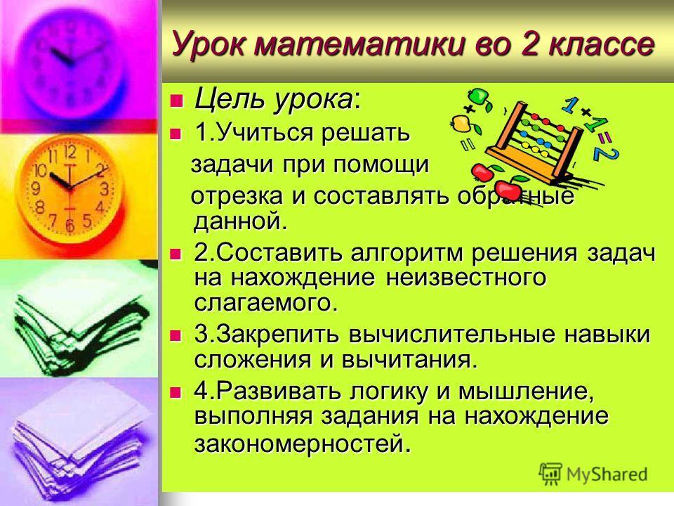 1 Образование высшее, по системе Л.В.Занкова работает с 1992 года. В физико-математическом лицее - с 1994 года. Общий педагогический стаж с 1984 года. В 2002 году награждена Почетной грамотой министерства образования РФ.
