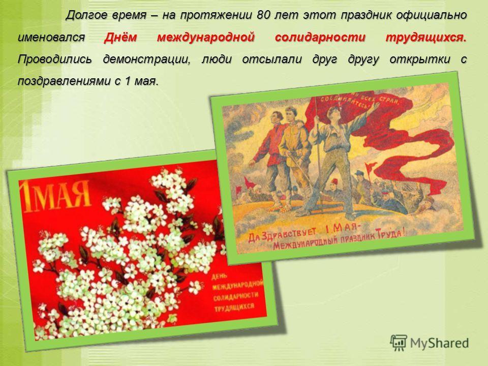 На татарском языке поздравление другу с 1 сентября 24