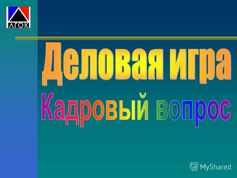 Проводник екатерина волкова - 88e