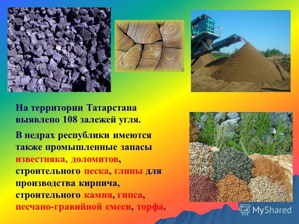Алмаз- минерал