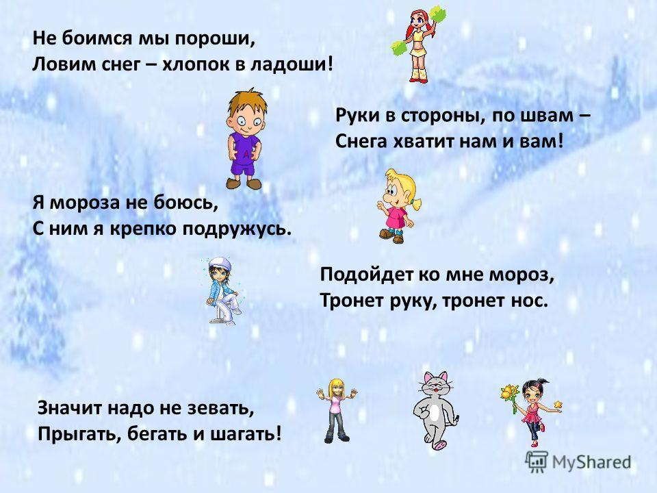 1 вариант2 вариант Используй одушевленные существительные Используй неодушевленные существительные Красногрудый, белый, ледяная, хитрая, мелкий, пушистый, холодный, дикий, глубокий, снежная. Заяц, олень, зима, снегирь, котик, сосулька, лиса, сугроб,