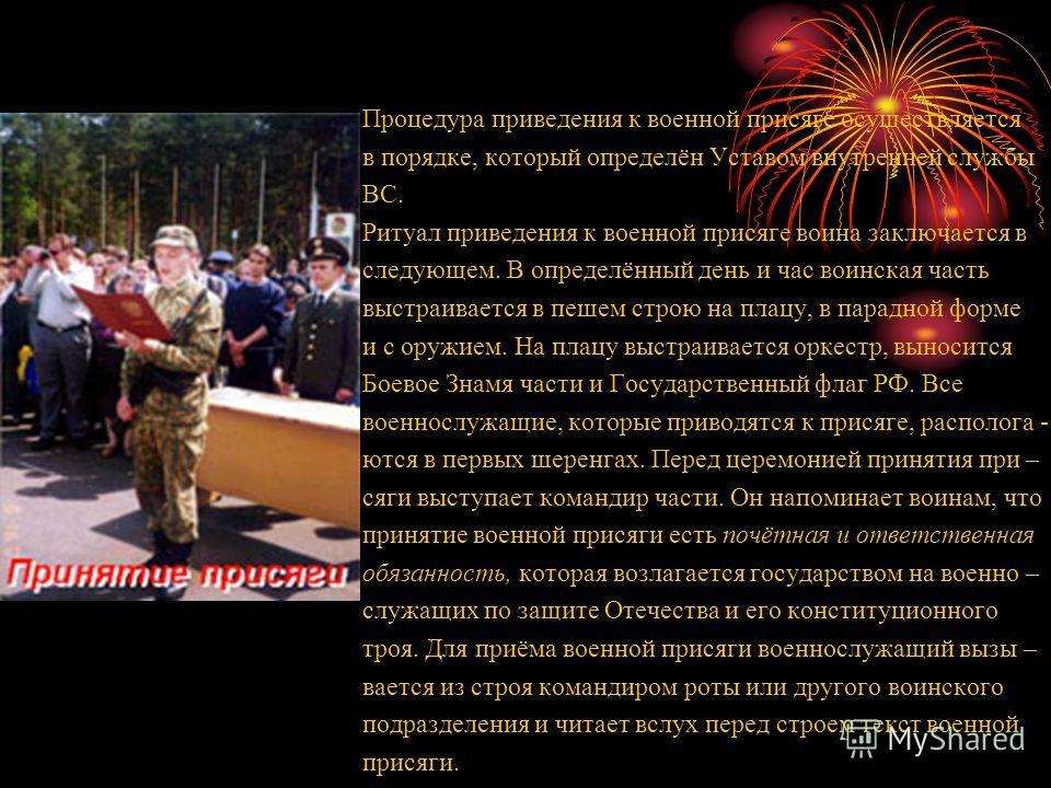 Румянцев, Петр Александрович