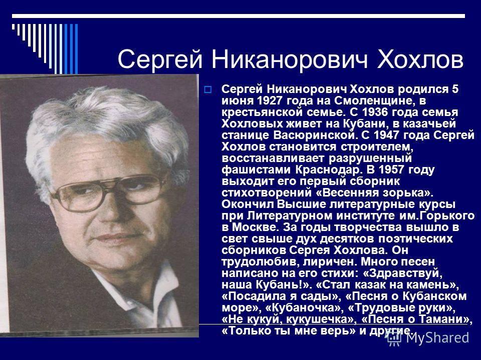 ♛ песня ой да краснодарский край скачать минус oformlenieusb. Cf.