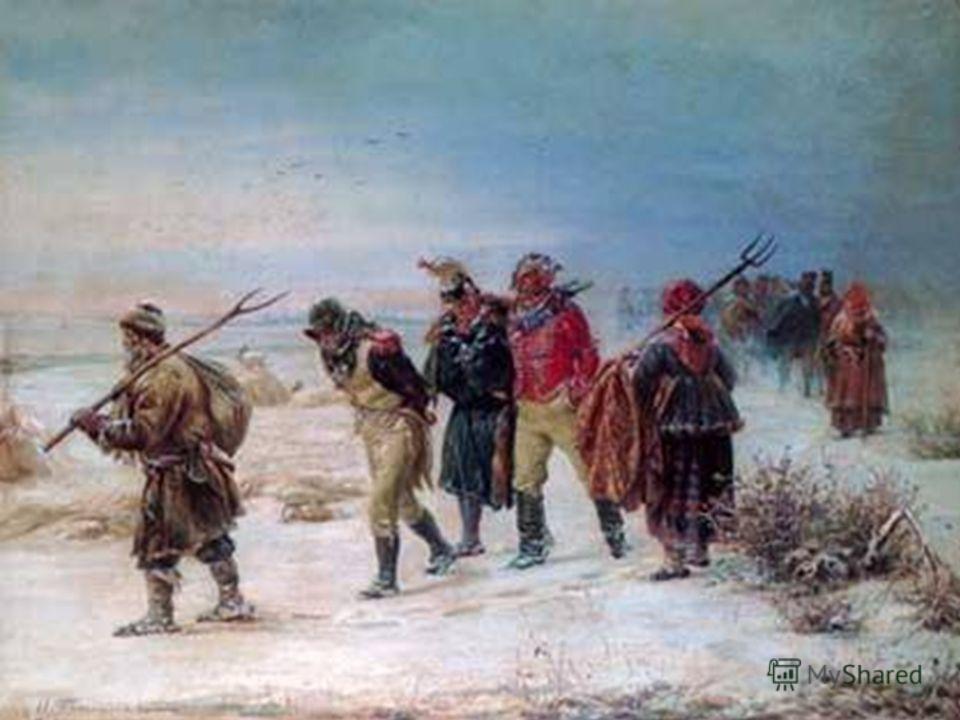 Гибель французской армии. Прошел месяц. Наполеон пытался примириться, но ответа не получал. 6октября французы покинули Москву. Их встречала окрепшая русская армия. Войскам Наполеона пришлось возвращаться по разоренной им же Смоленской дороге.