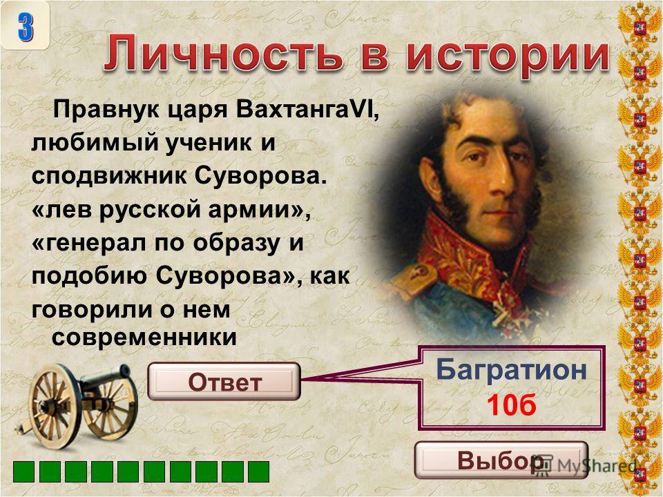 Основатель династии правителей в Древней Руси Рюрик 10б Выбор Ответ