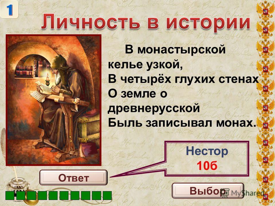 Когда был образован Союз Советских Социалистических республик? 1922год 30 декабря 10б 10б Выбор Ответ
