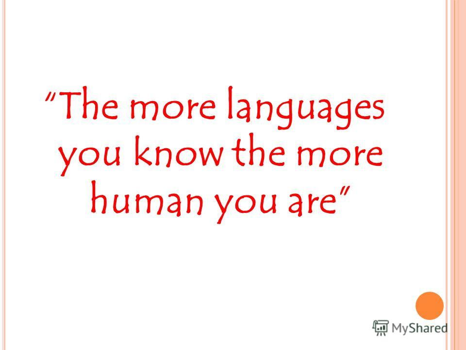 The more languages you know the more human you are