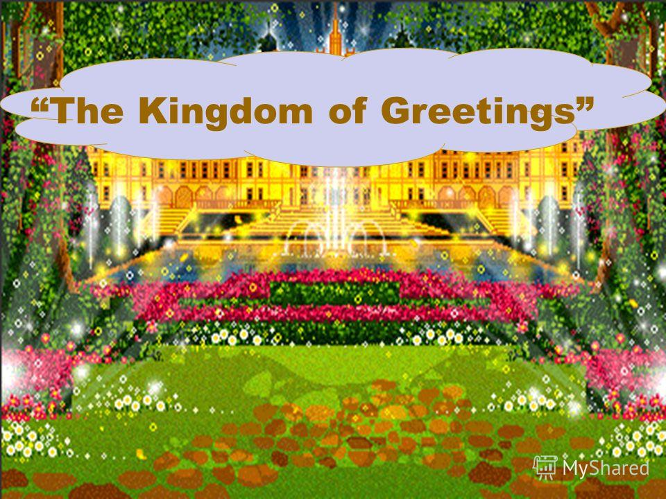 The Kingdom of Greetings