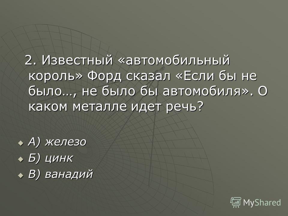 Чередниченко трудные дети и трудные взрослые читать