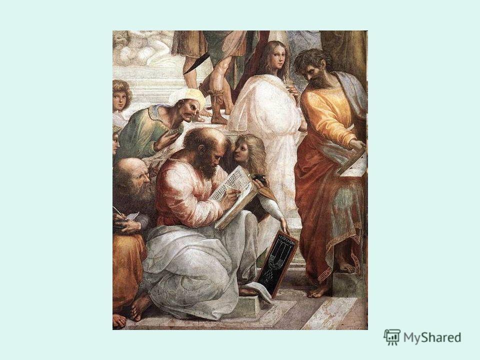 Рафаэль Санти Афинская школа (Философия) 1509-1511 Фреска