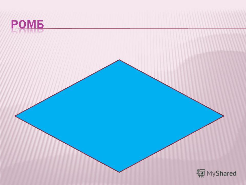А B C D E F K M Определить вид фигуры МВDF