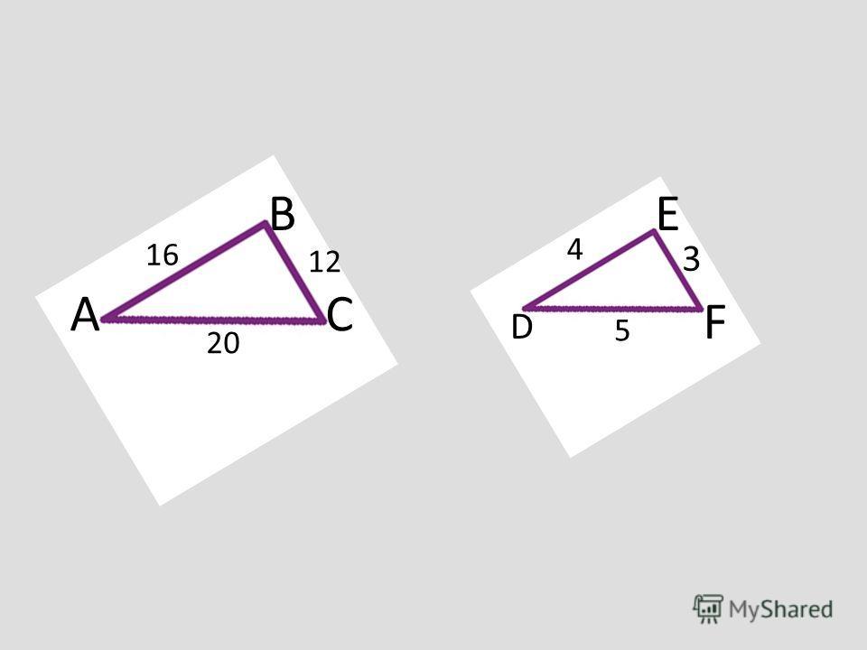 А B C 12 20 D E F 4 3 5