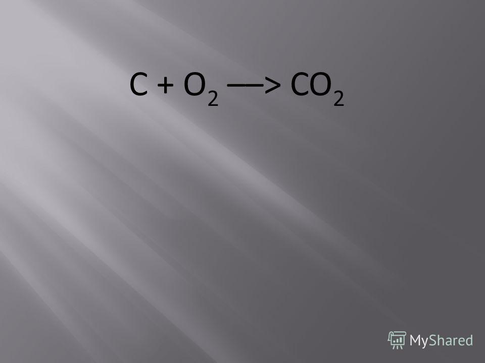 C + O 2 ––> CO 2