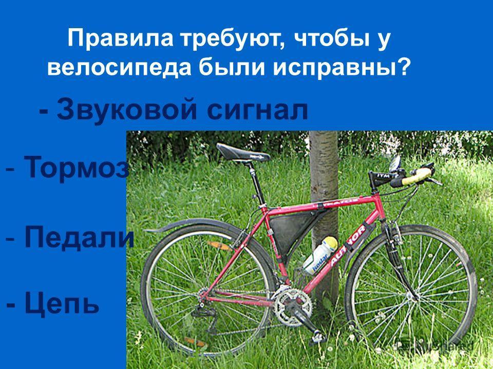 Имеет ли право велосипедист развернуться, не слезая с велосипеда, на дороге с двумя полосами движения в каждом направлении? - имеет право -не имеет права