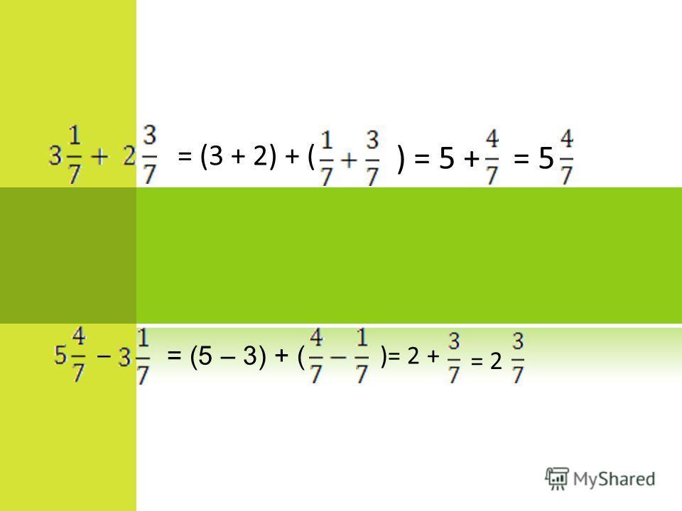 = (3 + 2) + ( ) = 5 += 5 – = (5 – 3) + ( )= 2 + = 2
