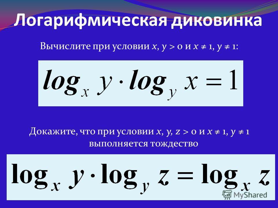 = 2 a, b, с>0, a 1, c 1