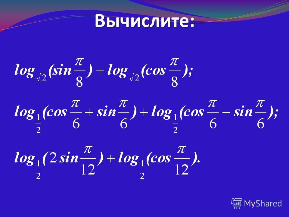 Головоломка Предлагается задача: любое данное число записать с помощью трех двоек и математических символов. Подсказка 1: Подсказка 2: Общее решение N раз
