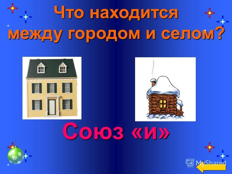 Именно этот учебник был первой в России энциклопедией математических знаний. По нему учился М.В. Ломоносов, называвший его «вратами учености». Именно в нем впервые на русском языке введены понятия «частное», «произведение», «делитель». «произведение»