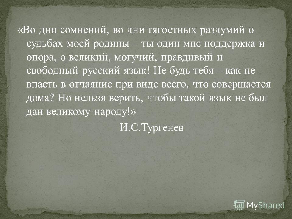 « Нас было 12 послано на Минское шоссе, преградить путь противнику, особенно танкам. И мы стойко держались. И вот уже нас осталось трое: Коля, Володя, и я, Александр. Но враги без пощады лезут. И вот еще пал один – Володя из Москвы. Танки все лезут.