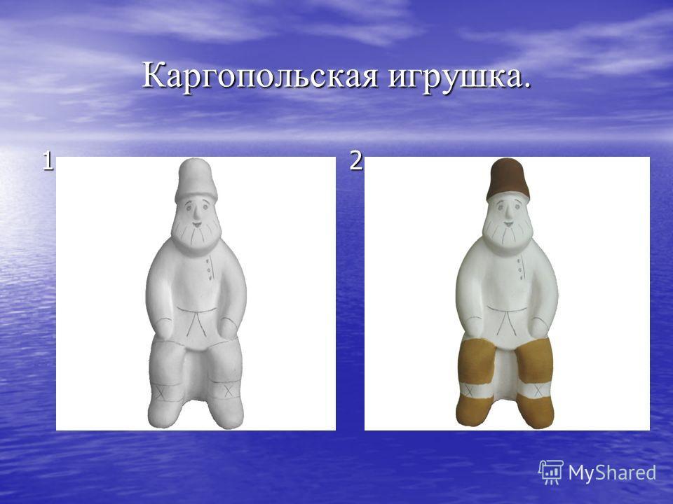 Каргопольская игрушка. 12