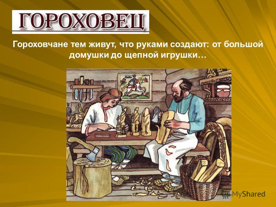 Изделия из хрусталя славились своей алмазной гранью, украшались гравировкой Гусевскому заводу было разрешено изображать на своих изделиях герб России