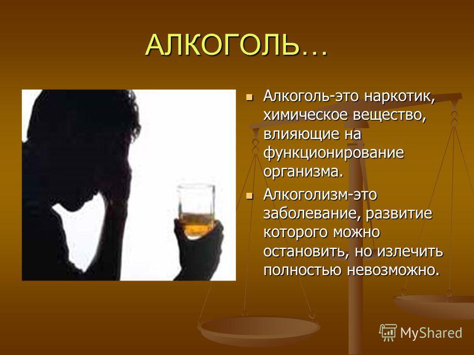 допустимое в 2017 крови содержание алкоголя-9